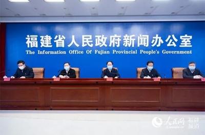 """5G、手机就医、侨胞热线……福建数字战""""疫""""招式多!"""