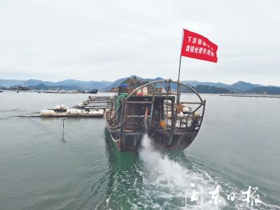 霞浦下浒镇:全力推进海上养殖综合整治工作