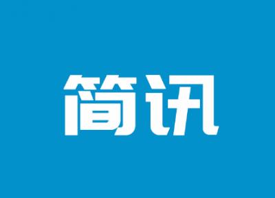 世卫组织:中国以外新冠肺炎确诊病例达28674例