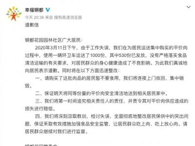 武汉市纪委对青山区副区长骆蓉党纪立案审查