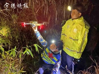 周宁:4名大学生登山迷路被困