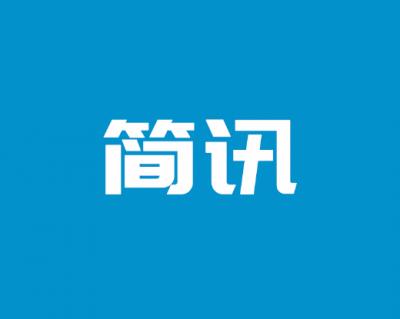 国际奥委会:基于现有证据,2020东京奥运会将如期举办