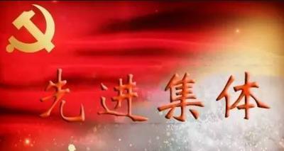 """蕉城区司法局荣获""""全国公共法律服务工作先进集体""""称号"""