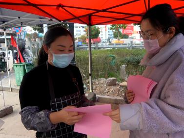 柘荣县东源乡开展保护野生动植物宣传