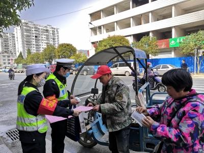 屏南:文明祭祀  共度平安清明