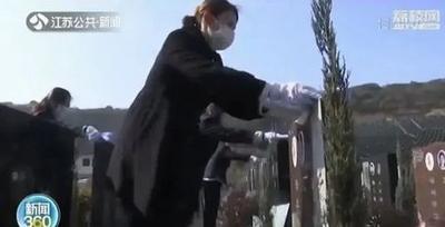 麒麟山公墓暂时关闭  清明期间不开放现场祭扫