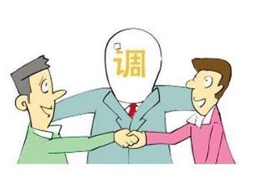 """蕉城:""""微法院""""调解一起房屋租赁合同纠纷"""