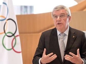 东京奥运已获参赛资格将保留 举办日期一个月内定