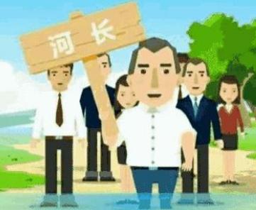 屏南县2020年河湖长制工作会议召开