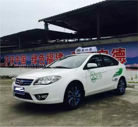"""蕉城加快""""电动宁德""""建设  出租车将100%使用新能源汽车"""