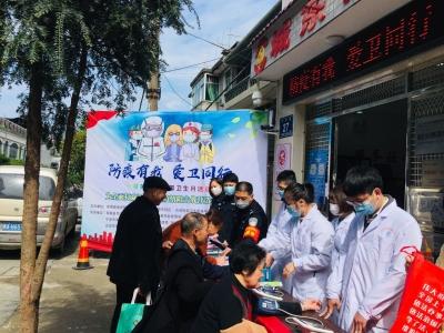 屏南城东社区联合多部门开展爱国卫生月活动