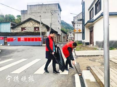 柘荣富溪:清洁家园迎爱国卫生月