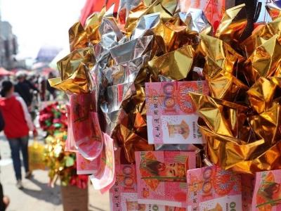 霞浦开展清明节前打击假币犯罪行动  查禁仿人民币图样冥币