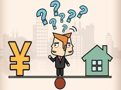 市市场监管局:房地产中介机构不得统一涨价!