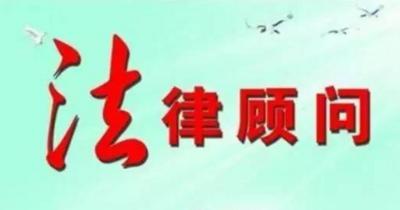 屏南熙岭乡:防控疫情 法律顾问在行动