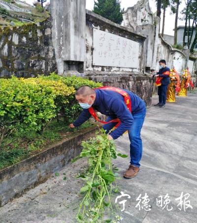 周宁:开展烈士陵园代祭扫活动