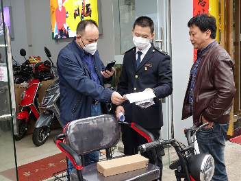 中心城区超标电动自行车整治行动展开  严打违法销售、哄抬物价行为