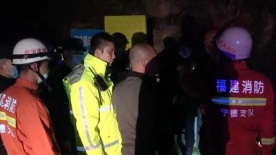 11人迷路被困深山 宁德消防联合多部门深夜搜寻全救出
