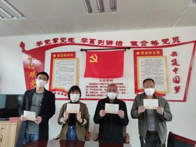 """中组部""""捐款收据""""在宁德广大党员中引起强烈反响"""
