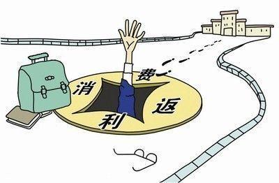"""""""商城返利"""" 实为吸金陷阱   福鼎男子非法吸收公众资金268万余元获罪"""