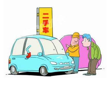财政部 税务总局:5月1日起销售二手车减按0.5%征收增值税
