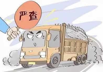 """东侨大门山交警中队: """"警民微信群""""助查""""滴洒漏"""""""