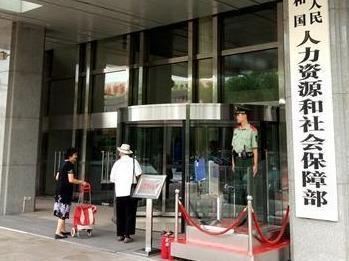 屏南县甘棠乡积极开展计生家庭意外伤害保险申报工作