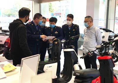 福安市开展电动自行车安全管理工作专项检查