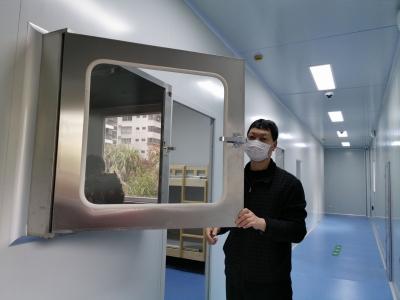 记者实地探访负压隔离病房 患者可与家人视频