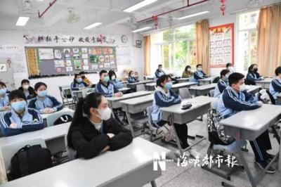福建高三复课,1.41万名家庭经济困难学生还好吗?
