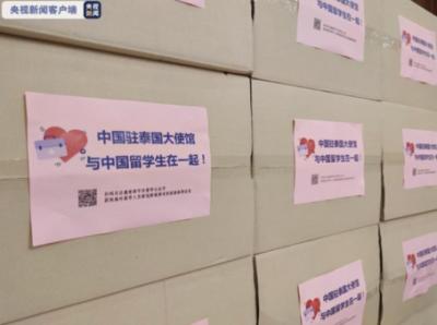 海外中国留学生想回国怎么办?外交部重磅回应