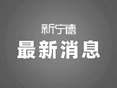 全市脱贫攻坚暨防汛抗旱工作专题培训会召开