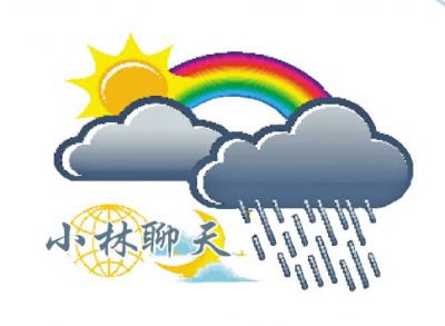 弱冷空气要来周六夜里有中雨