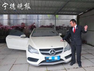 """寿宁:法官变身""""带货主播""""卖房卖车"""
