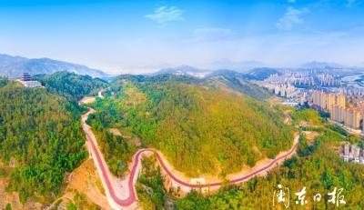 宁德市镜台山公园改造提升工程(一期)项目建议书获批