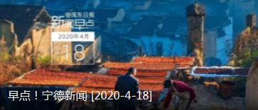 世卫组织最新数据:中国以外新冠病例达1990380例