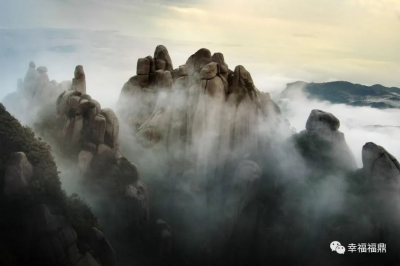 """【知乎者也】许陈颖:太姥山之""""木石前盟"""""""