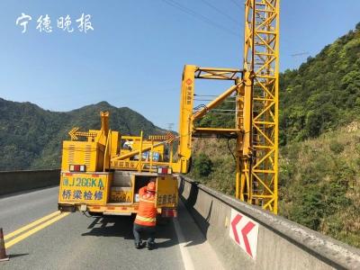 """国省道桥隧定期检查  为世遗大会召开""""铺好路"""""""