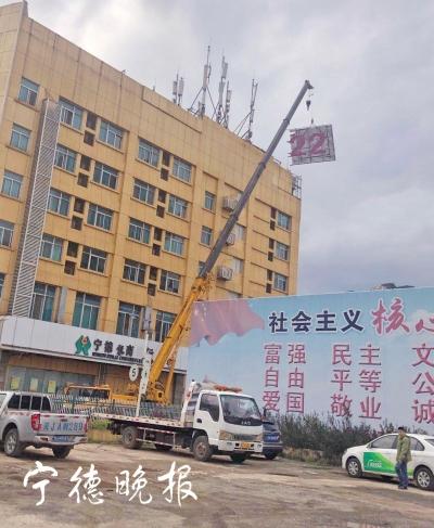 """东侨:拆除广告牌创下多个""""最"""""""
