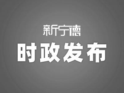 郭锡文主持召开市委常委会会议