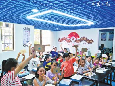 屏南城东社区:以社区党建引领社区治理