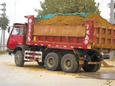 渣土车辆必须加装密闭装置