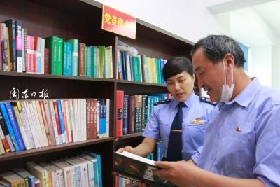 福安市场监管局:全民读书  书香机关