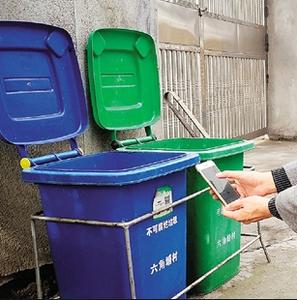 东侨开发区开展垃圾分类首次积分兑换商品活动