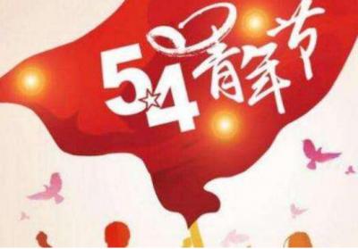 习近平寄语新时代青年 在霞浦引发热烈反响