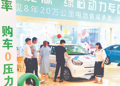 我市新能源汽车消费逆势增长1.9%
