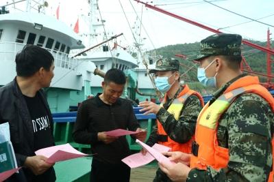 福建宁德海警开展伏季休渔期普法宣传活动