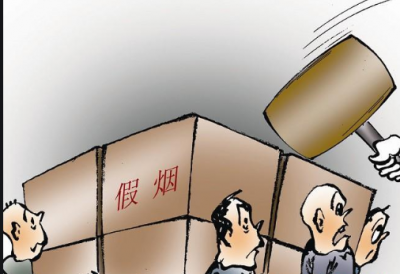 柘荣一假烟窝点被端   销毁千万元涉案设备