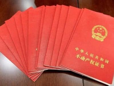 王俊峰代表:民法典中的房屋70年自然续期解人心结