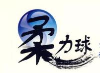 第三批全国老年柔力球之乡公布   福鼎市成功上榜